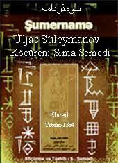 Sumername-SUMER NAME-Üljas Süleymanov - Köçüren: Sima Semedi - Ebced - Tebriz-1384 - سومرنامه-سومئرنامه