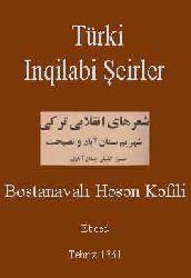 Türki Inqilabi Şeirler