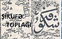 Şikufe Qazeti-1-1331-32-33-34-Fars