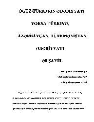 Oğuz-Türkmen Edebiyyati, Yoksa Türkiye, Azerbaycan, Türkmenistan Edebiyyati Ali Şamil Hüseyinoğlu 19s