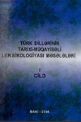 Türk Dillerinin Tarixi Muqayseli Leksikoloqya Meseleleri
