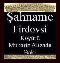 Şahnamə Firdovsi - Mubariz Əlizadə