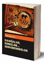 Damqalar Rəmzlər Mənimsəmələr - Araz Qurbanov