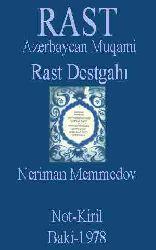Azerbaycan Muqami Rast Dəstgahı – Nəiman Məməov - Moskova - Rusca - 1970 - 70s