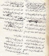 Xazinin Ruhuna Sunulur-Şehriyar-Elyazma-3s