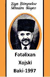 Fetelixan Xojski-Ziya Bünyadov-M.Aliyev Baki-1997-44s