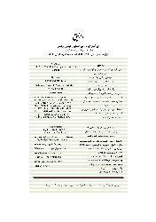 Varlıq Dergisi-ikinci Dönem-Say.2-Payız-1394-Riza Heyet