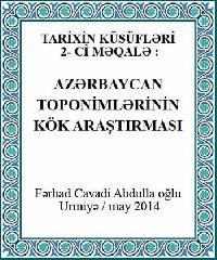 Azerbaycan Toponimlerinin Kök Araştirmasi Ferhad Cavadi Abdulla Oğlu Turuz 2014 - Makale