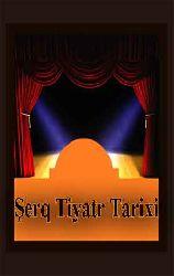Şerq Tiyatr Tarixi