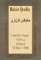 Hafizin Qezelleri