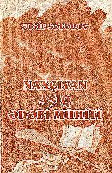 Naxçıvan Aşıq Ədəbi Mühiti Yusif Seferov