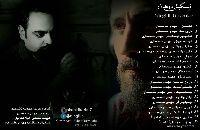 NİSGİLLİ DUYQULAR ALBOMU-Kerim Ehmediyan-Şahid-Ses-Mehdi Semsari