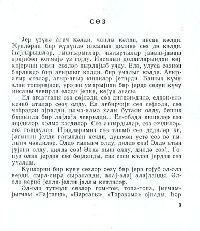 Elimizdən Obamızdan - Kamil Vəliyev - 1980 -95s