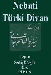 Nebati-Türki Divan