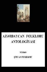 Şirvan Folkloru