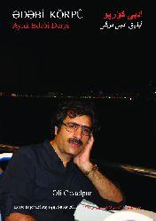 Edebi Körpü-Aylıq Edebi Dergi-Say-38-Payız-Şiir Dergisi-Eli Cavadpur-Sexavet Izzeti-Latin-Ebced-2021-32s