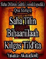 Saxa Dilinin Izahlı (Ansiklopedik) Qısa Sözlügü-Saha Tilin Bihaariilaah Kilqas Tildite-Yakutca-Akutca