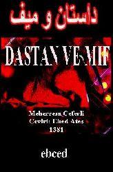 Dastan Ve Mif