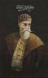 Hediqetul Şüheda-Füzuli Mehmed-El Yazma-Ebced-627s