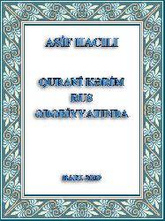 QURAN-Qurani Kerim Rus edebiyatında - Asif Hacılı