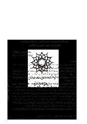 Islami Şura Meclisinde Olan Türkce Elyazmaları-Mehdi Kerimiyan-Zehra Ebdüllahi-Fasca  26s