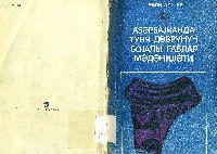 Azerbaycan Tünc Dövrünün Boyalı Qablar Medeniyeti – Veli əliyev - Kiril - Baki - 1977 - 165s