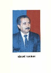 Aşıq Senetinin Teşekkülü-Nizami Xelilov-2003-62s+Sivas Acıyurd Köoyü Seyirlik Ve Cocuq Oyunları-Doğan Qaya-20s