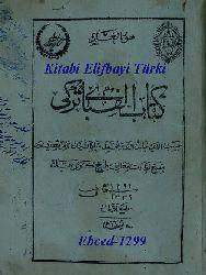 Kitabi Elifbayi Türki