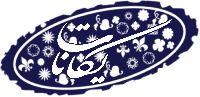 Yekanat Bölgəsi Azərbaycan Folklorundan-1-2- Mir Hidayət Hisari - Ebced - 1379 - 688s