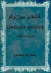 Qaşqay sözlügü