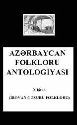Irevan Chuxuru Folkloru