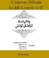 Çağatay Dilinin Izahli Luğeti -I-II