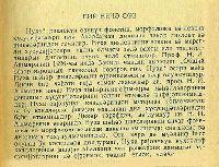 Azerbaycan Dilinin Nuxa Diyaloqu