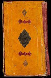 Sabatul Ecizin Sufi Allayar Doğu Türkestan, XIX Asır, Elyazma
