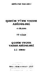 Qedim Türk Yazısı Abideleri-3-4-Qapıq-Qedim Uyqur Yazısı Abideleri-1-2.Ci Bölüm-Ebülfezl Recebli-Baki-2010-1164s