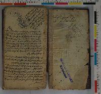 144-Şeyx Senan-El Yazma-289