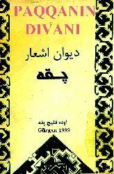 Paqqanin Divani