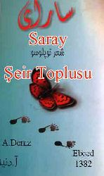 Saray -Şeir Toplusu