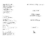 Sofokles - Kral Oidipus Bedretdin Tuncel 70s