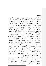 829-Esli Kerem-Ali Berazende-1394
