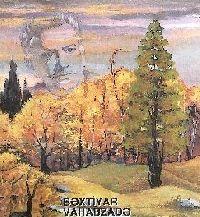 Ana Yurdum-Yusif Savalan-2006