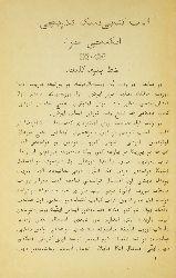Mekteb Kitabı-A.B. Kitabının Tedrici-2- Qaşğar-Ebced-1920-108s
