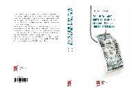 Marşall Planı Ve Türkiye Uyqulaması-Tolqan Tören-2007-383ss