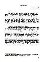 El Mahnılarımiz-Mehmed Musaoğlu-15s