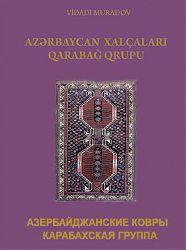 Azerbaycan Xalchaları Qarabağ Qrupu-1-2-Vidadi Muradov-2010-275s