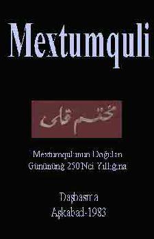 Mextumquli