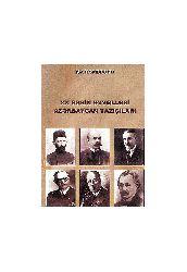 XX Esrin Evvelleri Azerbaycan Yazıçıları-İsa Hebibbeyli-2004-164s
