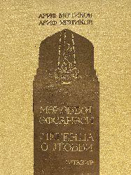 Arif Melikov - Mehebbet Efsanesi