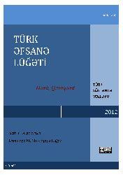Türk söylence-Efsane-Lüğeti-deniz qaraqurd-azerbayca türkcesi-2012-250s