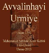 Avvalinhayi Urmiye-1391-Mehemmed Sübhdil-Amir Kebiri-Fars-Ebced-2013